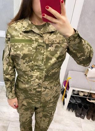 Женская военная форма, полностью ушита под миниатюрную девушку