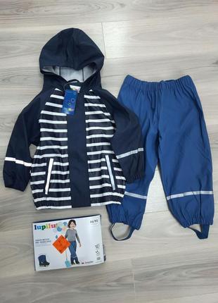 Комплект дождевик куртка и штаны (без подкладки) lupilu 86/92