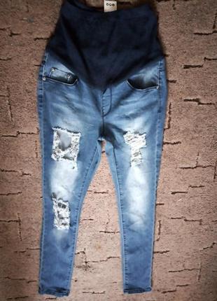 Новые рваные джинсы для беременных
