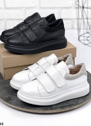 Женские  кожаные  кроссовки кеды маквины на липучках 🔸жіночі кросівки