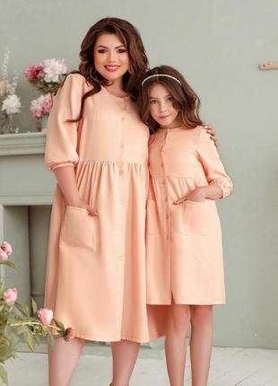 Сукня, колекція для мам та дочок