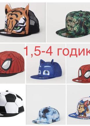 Н&м кепки в наличии!!! бейсболки и реперки на 1-2; 1,5-4; 4-8 и 8-12 лет