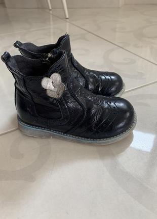 Ботинки димисизоные