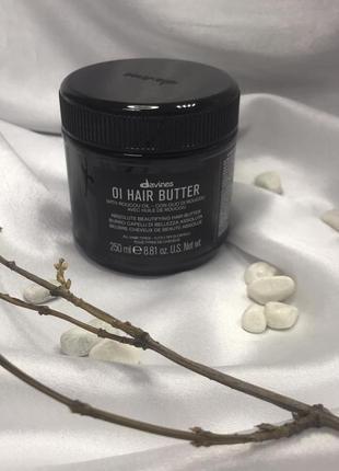 Поживна олія davines oi hair butter