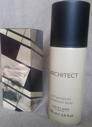 Мужской парфюмерный набор architect