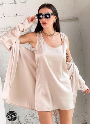 Шелковый комплект из платья и рубашки