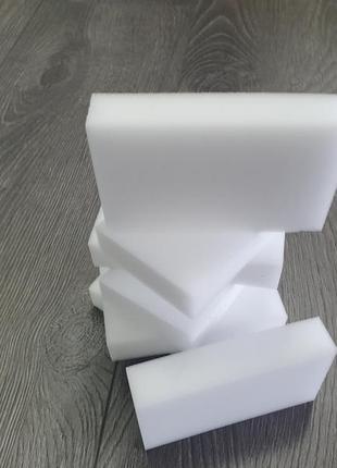 Меламиновая супер губка