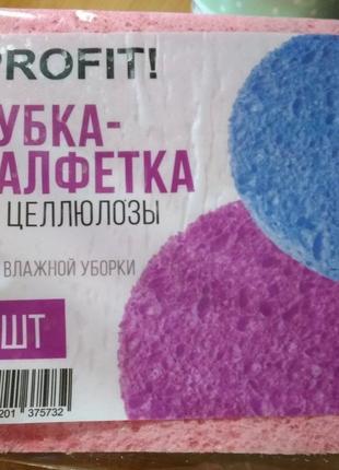 Целлюлозные губки салфетки для влажной уборки, 2шт в упаковке