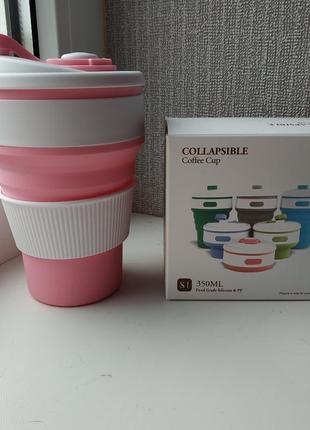 Многоразовая силиконовая чашка стаканчик collapsible coffe cup складная