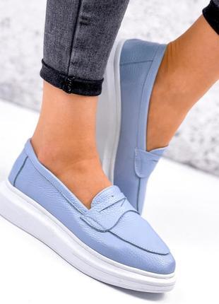 Лоферы туфли кожаные