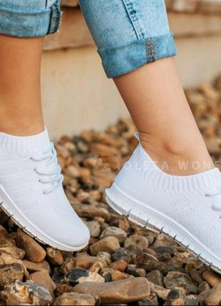 Белые кроссовки кеды слипоны мокасины текстильные