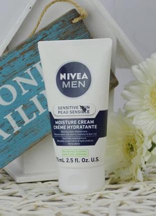 Крем-бальзам после бритья для чувствительной кожи nivea for men sensitive moisture