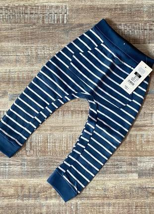Трикотажные штанишки