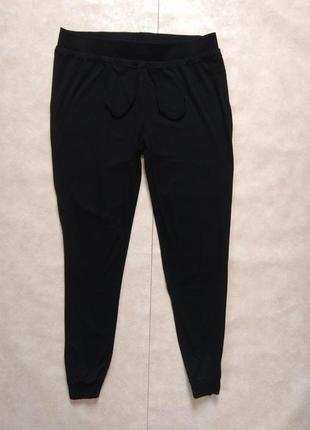 Стильные  черные спортивные штаны janina, 44 размер.
