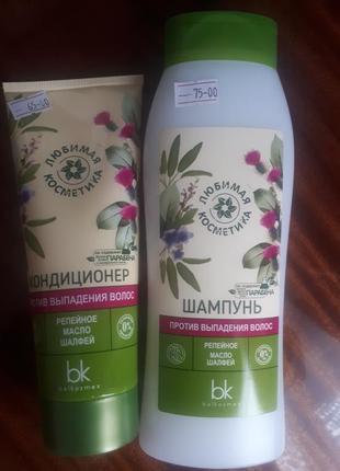 Belkosmex, белорусский бренд. набор.