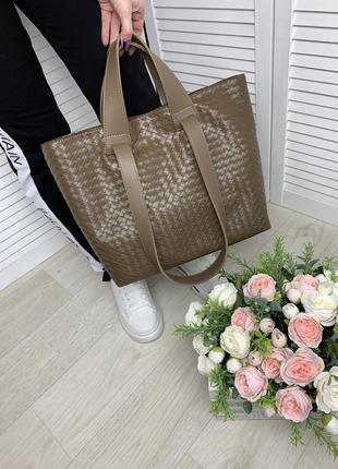 Женская большая стильная сумка шоппер,плечевые ручки,имитация плетения