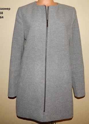 Пальто не приталенное 16 размер