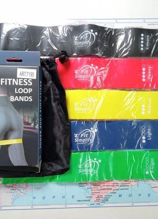 Комплект резинки для фитнеса + чехол/резинки для йоги/резинки для спорта.