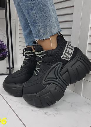 Кроссовки буффало на высокой массивной платформе черные