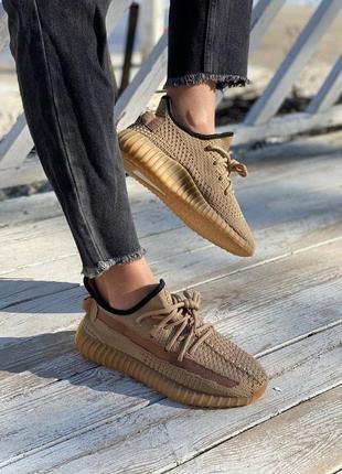 Adidas yeezy 350 🍏 стильные женские кроссовки адидас изи 350