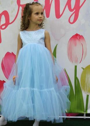 Детское нарядное платье  голубого цвета на выпускной мия