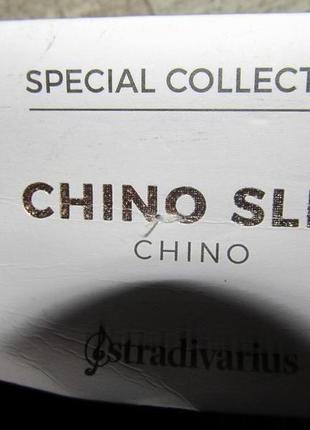 Брючки-чинос stradivarius uk 12-eur 406 фото