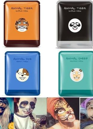 Маска-салфетка для лица bioaqua animal mask