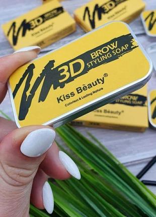 В наличии с 15 апреля!!! фиксирующее мыло для укладки бровей kiss beauty styling soap