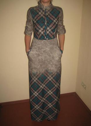 Гарна довга сукня