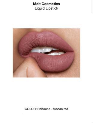 Жидкая помада в нюдовом оттенке melt cosmetics liquid lipstick