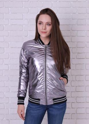 Бомбер весенний, куртка демисезонная по скидке! распродажа! серебряный