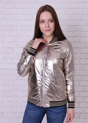 Курточка весенняя , бомбер по скидке! распродажа остатков! весна 2021. куртка женская