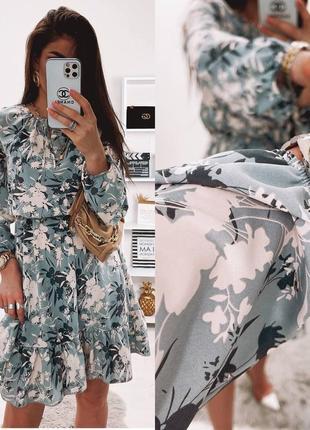Очень красивое нарядное платье‼️‼️‼️