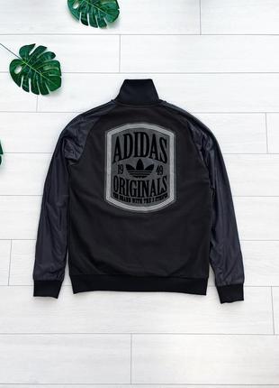 Крутая олимпийка adidas originals куртка ветровка мужская