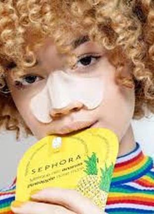 Маска для носа sephora ананас