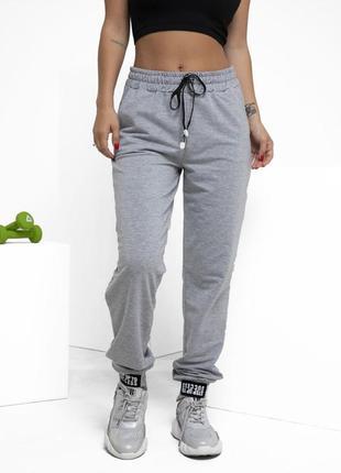 Спортивные женские однотонные брюки свободного кроя
