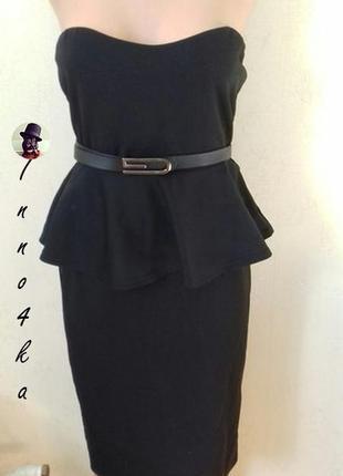 Черненькое платье -бюстье с баской,при покупке 3 вещей в подарок!!!