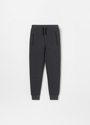 Джогери, спортивні штани reserved з текстурованого трикотажу, ріст 140