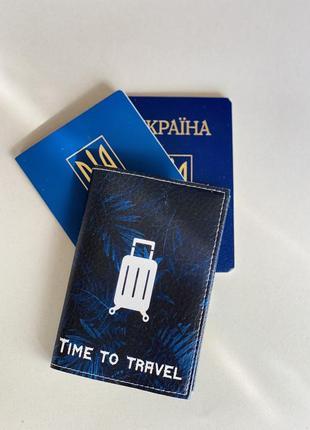Обложка на паспорт, загранпаспорт чемодан