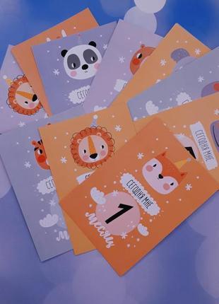 Набір листівок для фотосесії малюків
