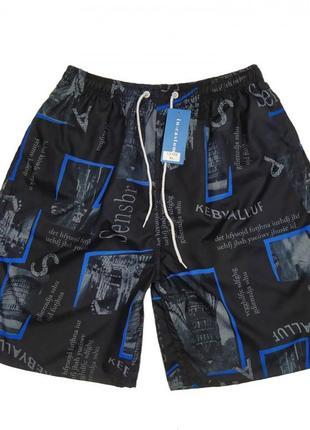 Мужские  пляжные шорты батальных размеров (56-62р)