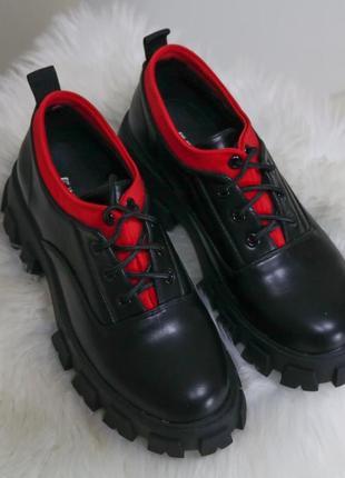 Женские туфли кожаные черные, туфли на массивной подошве, туфли на тракторной подошве