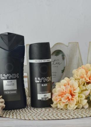 Фирменный подарочный набор гель для душа и дезодорант lynx black duo gift set