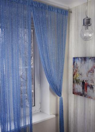 Ниточные шторы