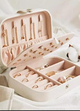 Шкатулка органайзер для ювелирных изделий