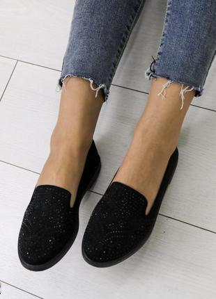 Туфли замшевые низкий ход, туфли на низком каблуке, балетки замшевые, лоферы замшевые