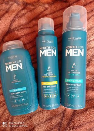 Подарочный набор дял мужчины (шампунь, дезодорант, пена для бритья) новый