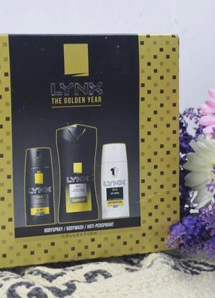 Подарочный набор гель для душа и дезодорант для мужчин lynx the golden year trio
