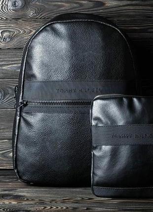 Сумка и рюкзак.