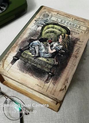 Книга - шкатулка